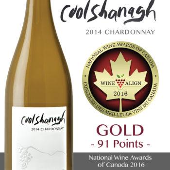 Coolshanagh-NWAC-Wine-Align-206